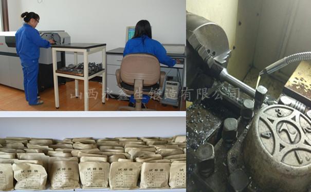 锻件厂钢材检测